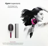 ◎蜜糖泡泡◎dyson Supersonic 吹風機(HD01)桃紅色~全新盒裝公司貨