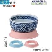 【海夫健康生活館】托器 托碗枕 日本製 (E0026) S號藍色(S)