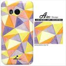 客製化 HTC U11手機殼 多型號製作 三角圖騰