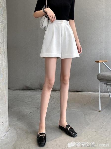 亞麻短褲 棉麻短褲女夏新款薄款寬松高腰亞麻白色休閒寬管西裝a字外穿 檸檬衣舍