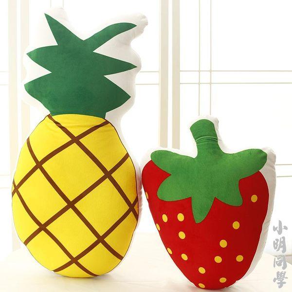 3D仿真蔬菜水果抱枕