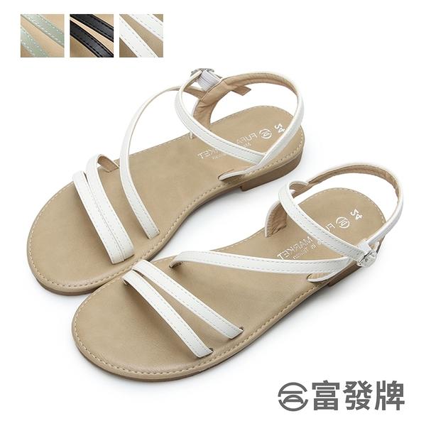 【富發牌】ins細帶平底涼鞋-黑/白/綠 1ML188
