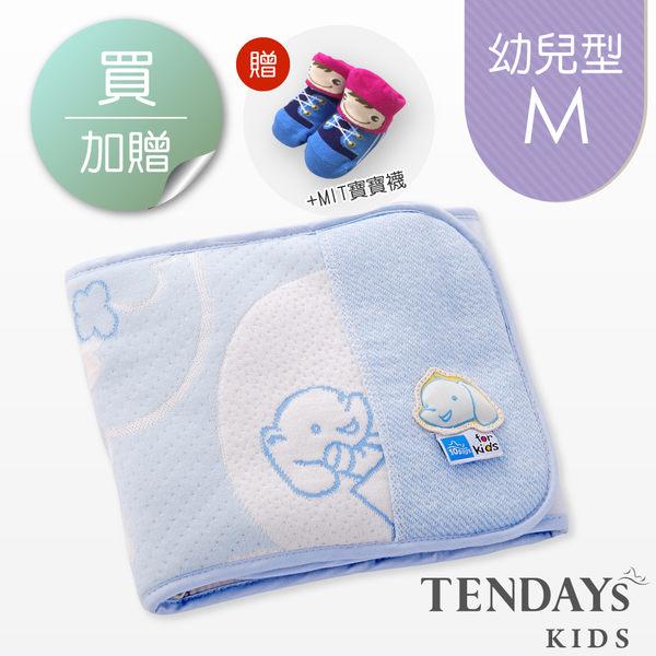 TENDAYs 健康肚圍幼兒型(粉藍/M)獨家買加贈