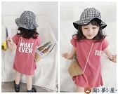 兒童短袖童裙女寶寶夏款長款T恤棉裙【淘夢屋】