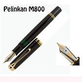 Pelikan 百利金M805 黑桿金夾 鋼筆