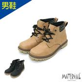 男鞋 簡約時尚4孔休閒短靴 MA女鞋 T1077男