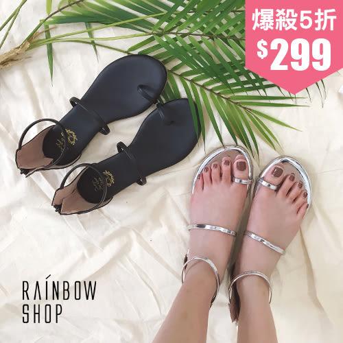一字踝後拉鍊平底涼鞋-NN-Rainbow【A693285】