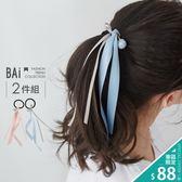 髮束 緞帶流蘇造型碎鑽珠珠彈性髮圈2入組-BAi白媽媽【180027】