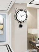 掛鐘 鐘表家用客廳可愛貓咪時鐘北歐創意掛牆現代簡約臥室個性時尚掛表 茱莉亞