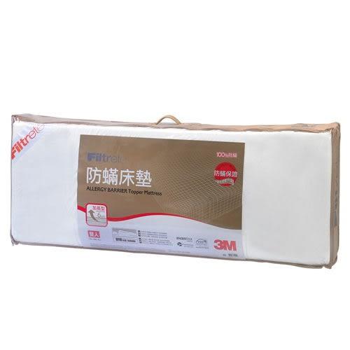 【3M專櫃】防蹣記憶床墊中密度支撐型(雙人寬150 x長186 x厚6cm)贈3M 保潔墊枕頭套 (立體式) 一對