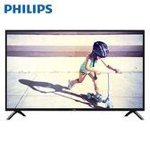 [PHILIPS 飛利浦]32吋HD LED液晶電視顯示器 32PHH4002+VBPHPTA4022