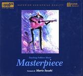 【停看聽音響唱片】【XRCD】Corazon de Mario Suzuki / Masterpiece