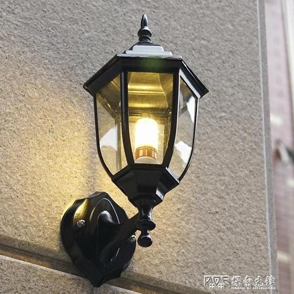 歐式室外牆壁燈 復古庭院花園走廊燈飾  陽臺戶外LED防水防銹燈具 探索先鋒