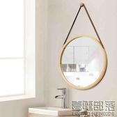 【破損包換】衛生間浴室鏡子壁掛洗手間鏡子梳妝鏡化妝鏡浴室鏡 新年特惠