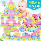 兒童塑料積木拼插拼裝益智玩具 端午節禮物