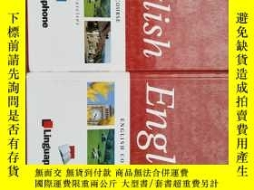 二手書博民逛書店ENGLISH罕見COURSE 高級英語教程 兩本合售 架2Y1