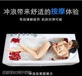 浴缸浴缸家用成人壓克力沖浪按摩浴池獨立式恒溫小浴缸嵌入式智慧浴盆MKS 維科特3C
