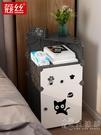 宿舍簡易塑料床頭櫃簡約現代收納組裝床邊儲物經濟型迷你小型櫃子WD 小時光生活館