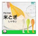 幸福朵朵【日本製Pre-mier直立式抗菌飯匙】多用途可立式可吊掛可瀝水洗米盛飯3色可選
