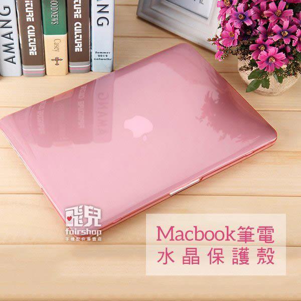 【妃凡】 MAC 筆電 Macbook AIR 11 13 吋 亮面 水晶 透明 保護殼 多色可選 logo無鏤空 另有磨砂 霧面