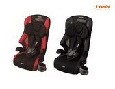 Combi 康貝 Joytrip 2018 MC (S) 新一代 1~11 成長型汽車安全座椅/汽座