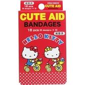 〔小禮堂〕Hello Kitty 日製盒裝OK蹦組《黃紅.mimmy》18枚入.繃帶.貼布 4525636-23977