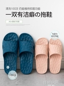 拖鞋男士軟底室內防滑情侶家居家用塑料防臭浴室洗澡涼拖鞋女夏季 韓語空間