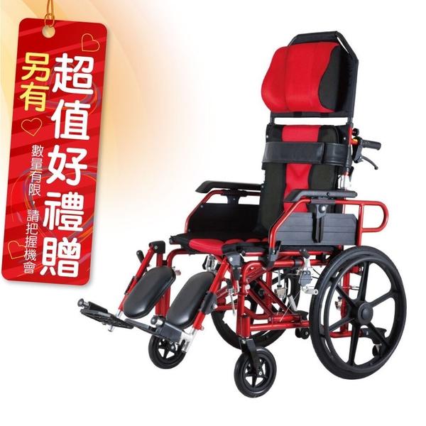 來而康 必翔銀髮 手動輪椅 PH-185A 高背躺式手動輪椅 輪椅補助B款 附加A款B款 贈 輪椅收納袋