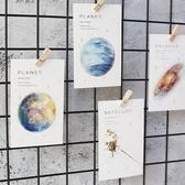 信的戀人創意平行宇宙盒裝明信片夢幻星空節日留言祝福賀卡小卡片