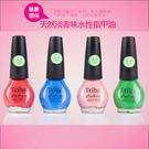 DIY指甲彩繪色彩飽和健康無毒水性指甲油...