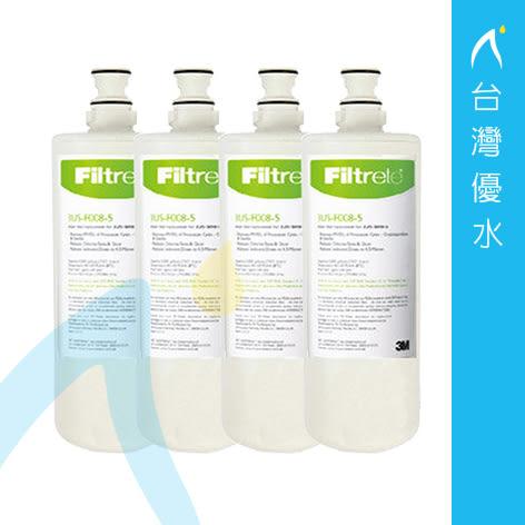 【免運費】3M S008淨水器專用替換濾心3US-F008-5 4支優惠組