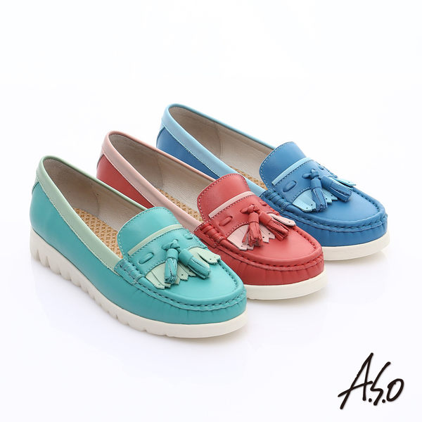 A.S.O 輕漾漫步 繽紛輕巧休閒鞋  藍