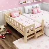 【非主圖款】實木兒童床帶護欄嬰兒小床