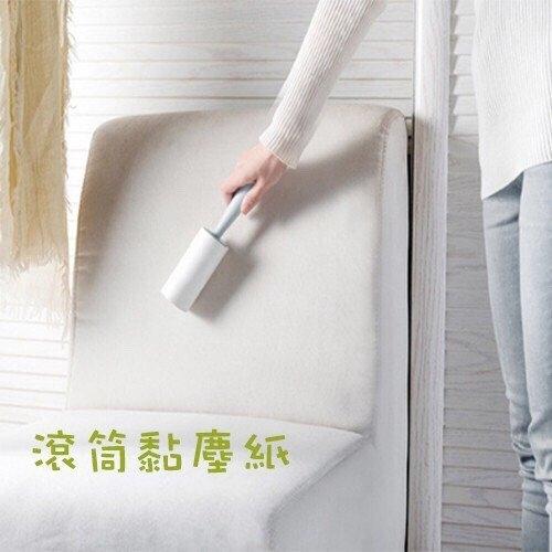可撕式黏毛器 黏塵紙 滾筒衣物除塵 黏貼滾輪黏毛黏灰塵 -本體 /顏色隨機【A193】