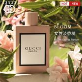 Gucci Bloom 女性淡香精 100ml SP嚴選家