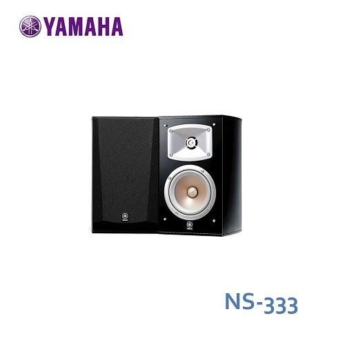 【免運費送到家+24期0利率】YAMAHA NS-333 書架型喇叭 1對