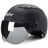 電動摩托車頭盔男電瓶車女士夏季四季輕便式夏天防曬可愛安全帽