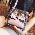 高級感小包包女2020新款網紅2020洋氣時尚果凍透明斜挎糖果水桶包 小艾新品