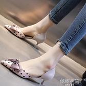 蝴蝶結鑚單鞋2021春季新款百搭波點時尚尖頭中空高跟鞋女細跟3CM