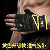 訓練運動鍛煉半指透氣防滑手套