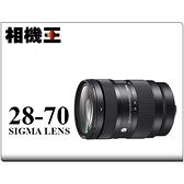 Sigma C 28-70mm F2.8 DG DN〔Sony E-Mount版〕公司貨