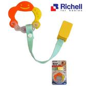 日本Richell 橘黃色有聲音固齒器(附固定夾盒裝)