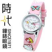 【台南 時代鐘錶 HELLO KITTY】可愛造型錶帶 舒適配戴時尚錶 KT015LWPP 粉紅 27mm