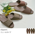 環保拖鞋 室內拖鞋【T0041】簡約直條室內皮拖鞋  MIT台灣製 完美主義