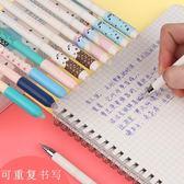 可擦筆女小學生中性筆熱摩易可擦晶藍黑色0.5mm水筆魔磨力熱可檫筆3-5年級可愛創意 生活樂事館