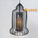 [吉客家居] 吊燈 - 葛蘭鐵線布罩-高款  金屬鐵藝布罩造型簡約北歐美式鄉村餐廳吧檯民宿咖啡館