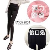 EASON SHOP(GU3147)韓版純色鬆緊腰收腰彈力貼身長褲女高腰顯瘦直筒小腳褲修身貼腿褲九分鉛筆褲黑色