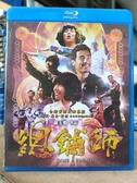 挖寶二手片-0433--正版藍光BD【總舖師】華語電影(直購價)