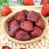台灣草莓乾 300G大包裝 【菓青市集】