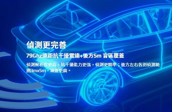 【Mio】BSD 汽車盲點偵測輔助警示系統*遠距抗干擾雷達/燈號與警示音雙重提醒/免鑽孔隱藏式安裝